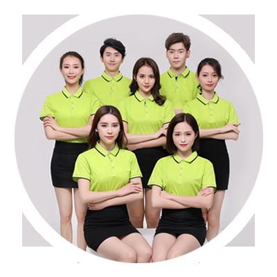 may dong phuc banner 2